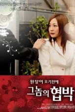 Nonton The Wife Who Dies in Front Of The Husband Subtitle Indonesia - Dutafilm INDOXXI