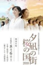 Nonton Town of Evening Calm, Country of Cherry Blossoms Subtitle Indonesia - Dutafilm INDOXXI
