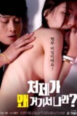 Nonton Why My Sister in law Comes Out of There Subtitle Indonesia - Dutafilm INDOXXI