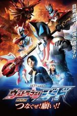 Nonton Ultraman Geed the Movie: Connect! The Wishes!! Subtitle Indonesia - Dutafilm INDOXXI